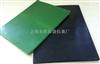 防滑绝缘垫,高低压绝缘垫,绿色绝缘垫