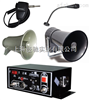 BC-2W,BC-2II 多用途设备报警器