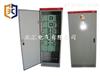 BSG华荣BSG系列防爆配电柜(工厂定做非标防爆配电柜)(BSK防爆配电柜)(GDB)