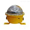 BAD603防爆固态LED灯