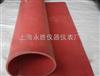 红色高压绝缘垫/35kv高压绝缘垫