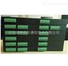 232集线器 1进8出双向隔离 接线端子式 232分配器 232共享器