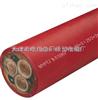 MYPTJ高压橡套软电缆