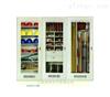 ST电力工具柜|器具柜