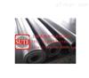 ST 耐油橡胶板(ST)