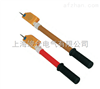 GDY-110KV高压验电器生产厂家