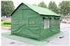 有机硅帆布救灾帐篷